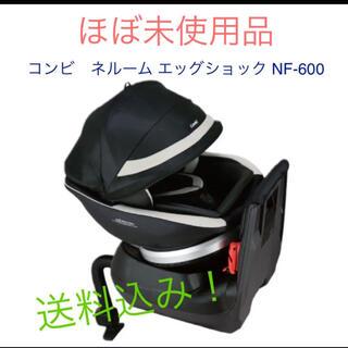 コンビ(combi)のコンビ チャイルドシート ネルーム エッグショック NF-600(自動車用チャイルドシート本体)