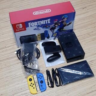ニンテンドースイッチ(Nintendo Switch)の新型 任天堂スイッチ フォートナイト仕様(家庭用ゲーム機本体)