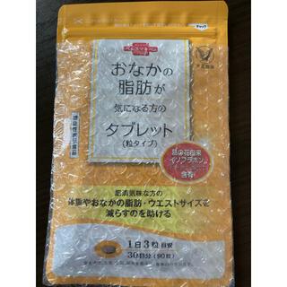 タイショウセイヤク(大正製薬)の【新品】大正製薬 おなかの脂肪が気になる方のタブレット (ダイエット食品)