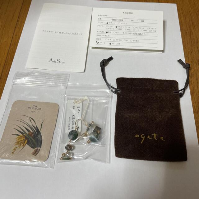 agete(アガット)の今季アガット ピアス 美品 10k レディースのアクセサリー(ピアス)の商品写真