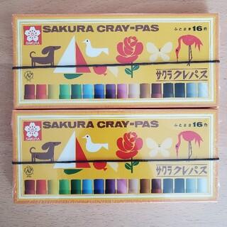 サクラクレパス(サクラクレパス)のサクラクレパス ふとまき16色 2個セット(クレヨン/パステル)