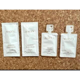 ハッチ(HACCI)のHACCI   サンプル(サンプル/トライアルキット)