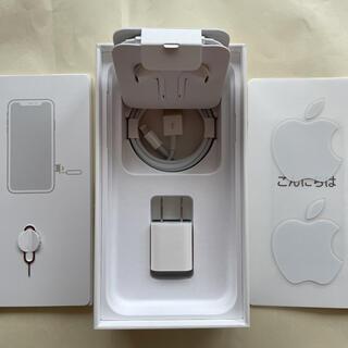 Apple - iPhone*XR*イヤホン*充電器*アダプタ*ケーブル*箱*SIMピン*セット
