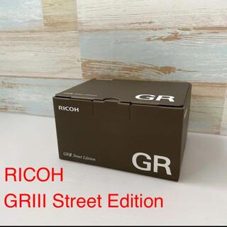 RICOH - 【RICOH 】新品・未使用GR III GR3 Street Edition