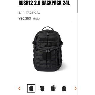 ミステリーランチ(MYSTERY RANCH)の5.11タクティカル RUSH12 2.0 BACKPACK 24L ブラック(個人装備)