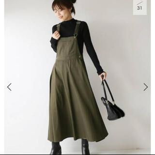 Spick and Span - ◆美品◆MITTERNACHTマキシジャンパースカート36