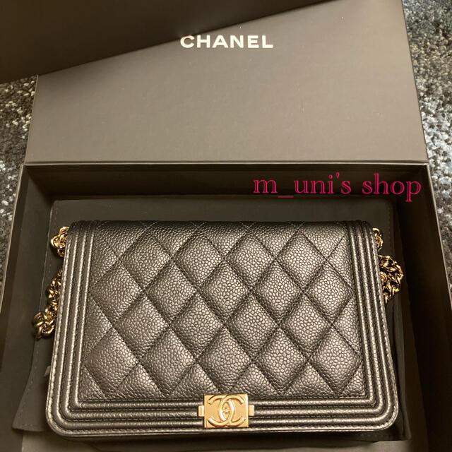 CHANEL(シャネル)のシャネル CHANEL バッグ チェーンウォレット マトラッセ ボーイシャネル レディースのバッグ(ショルダーバッグ)の商品写真