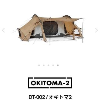 Snow Peak - ゼインアーツ オキトマ2 DT-002 ZANE ARTS OKITOMA-2