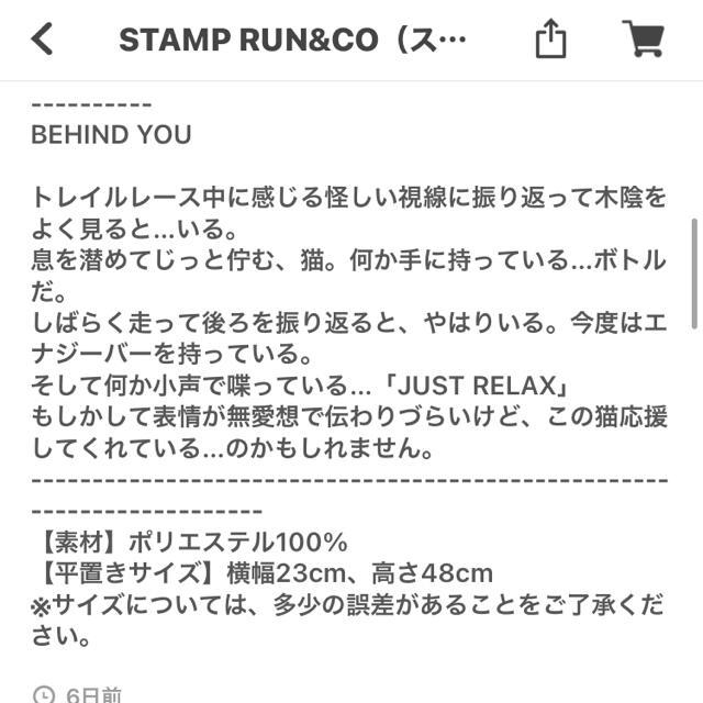 トレイルランニング タンクトップ STAMP スポーツ/アウトドアのランニング(ウェア)の商品写真