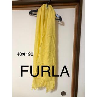 Furla - フルラ ストール グラデーションイエロー