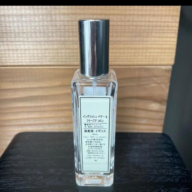 Jo Malone(ジョーマローン)のJo MALONE LONDON イングリッシュ ペアー & フリージア コスメ/美容の香水(香水(女性用))の商品写真