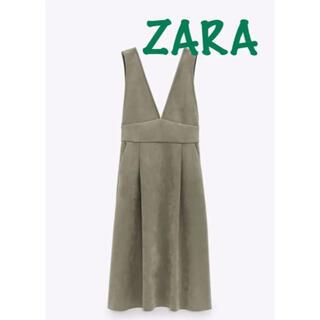 ザラ(ZARA)の新品 ZARA ザラ 5990円 ミディジャンパースカート(ロングスカート)