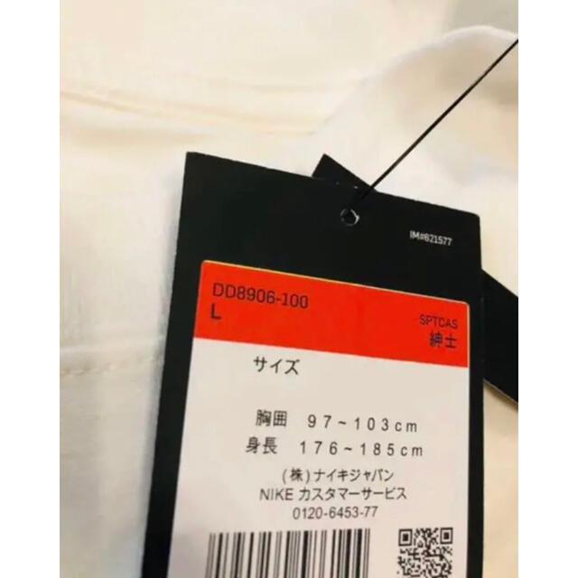 NIKE(ナイキ)の【新品】NIKE  SB パラダイス ロゴTシャツ ホワイト 白 メンズのトップス(Tシャツ/カットソー(半袖/袖なし))の商品写真