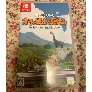 ニンテンドースイッチ(Nintendo Switch)のクレヨンしんちゃん オラと博士の夏休み(家庭用ゲームソフト)