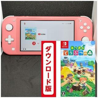 ニンテンドースイッチ(Nintendo Switch)のニンテンドースイッチライト(9-U)+あつ森付き(携帯用ゲーム機本体)