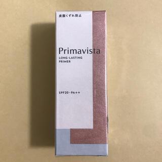 Primavista - プリマヴィスタ スキンプロテクトベース 皮脂くずれ防止 化粧下地