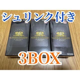 遊戯王 20th ANNIVERSARY LEGEND COLLECTION(Box/デッキ/パック)