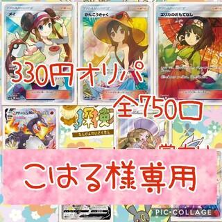 ポケモン(ポケモン)のポケモンカード オリパ 330円低額 10口(Box/デッキ/パック)