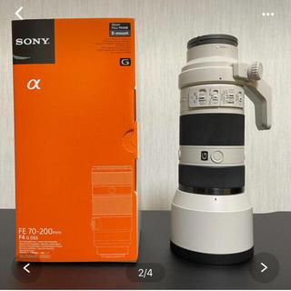 SONY - SONY FE70-200 F4 G OSS