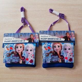 アナと雪の女王 - 【新品】アナと雪の女王ショルダー付き ポケットポーチ2つセット