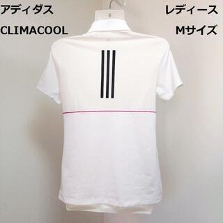 adidas - ◆アディダス CLIMACOOL 【レディース 半袖ポロシャツ Mサイズ】