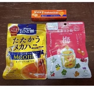 タイショウセイヤク(大正製薬)のヴイックス ドロップ(オレンジ)、カンロのど飴2種類(菓子/デザート)