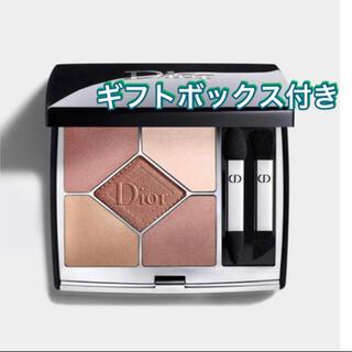 Christian Dior - 新品未使用Dior ディオール アイシャドウ  022 クルーズ 数量限定