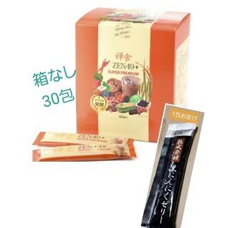 ZEN49+スーパー 禅食プレミアム  30袋 QVC 城咲仁 ダイエット(ダイエット食品)