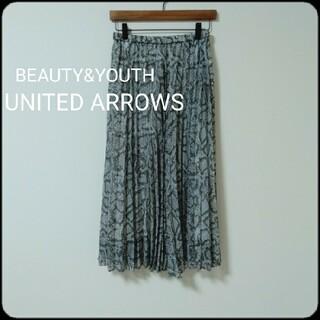 BEAUTY&YOUTH UNITED ARROWS - 【美品】UNITED ARROWS プリーツスカート パイソン柄 ロングスカート