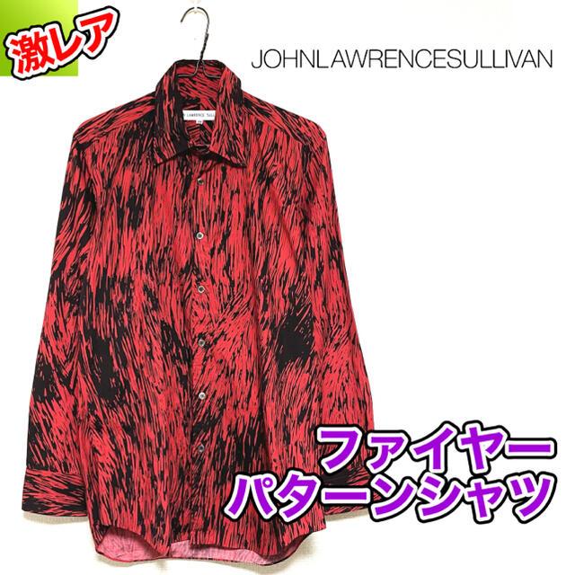 JOHN LAWRENCE SULLIVAN(ジョンローレンスサリバン)のJohn Lawrence sullivan レッド ファイヤーパターン シャツ メンズのトップス(シャツ)の商品写真