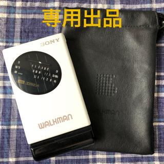 SONY - 専用出品 SONY カセット ウォークマン ジャンク品