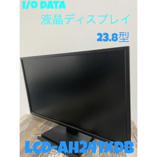 IODATA - I/oデータ 23.8型ワイド 液晶ディスプレイ