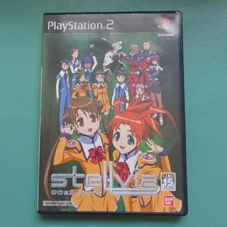 PlayStation2 - 宇宙のステルヴィア