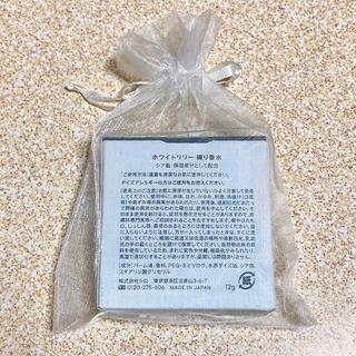 shiro - 【新品・未使用】SHIRO ホワイトリリー 練り香水💎