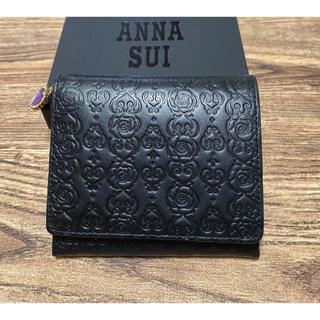 ANNA SUI - アナスイ ANNA SUI インザハート 二つ折りBOX財布 ブラック 新品