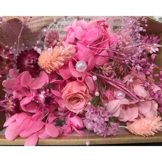 ドライフラワー花材 プリザーブドフラワー花材(ドライフラワー)
