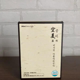 自任堂 空美茶 定価12000円相当