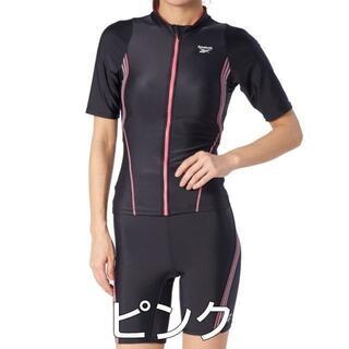 リーボック(Reebok)の新品Reebok 袖付きフィットネス水着(水着)