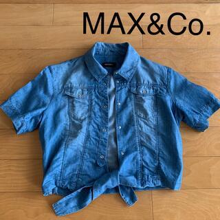 マックスアンドコー(Max & Co.)のお値下げ デニムシャツ MAX&Co マックスアンドコー レディース デニム 綿(Tシャツ(半袖/袖なし))