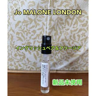 ジョーマローン(Jo Malone)のイングリッシュペアー フリージア 1.5ml Jo MALONE ジョーマローン(香水(女性用))