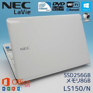NEC - NECノートパソコン オフィス付き SSD Windows10 リモートワーク