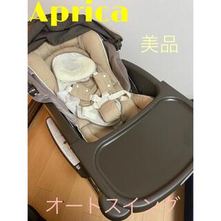 Aprica - アップリカ ユラリズム オート プレミアム