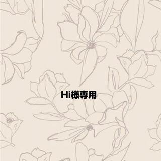 Hi様専用(リップライナー)
