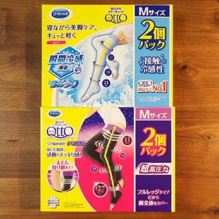 メディキュット(MediQttO)の寝ながらメディキュット☆スーパークール☆ロング☆Mサイズ(レギンス/スパッツ)
