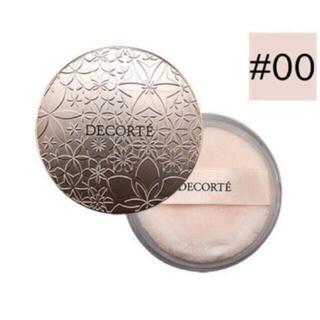 コスメデコルテ(COSME DECORTE)のコスメデコルテ フェイスパウダー 00(フェイスパウダー)