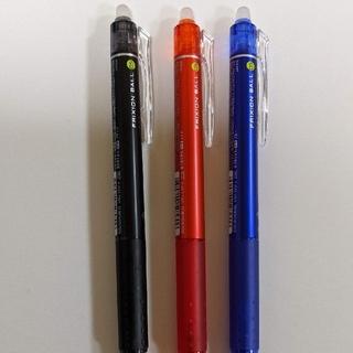 PILOT - PILOT フリクション ペン ボールペン ノック式 0.5 3本セット