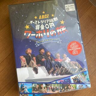 Johnny's - A.B.C-Z オーストラリア縦断 資金0円 ワーホリの旅  Blu-ray