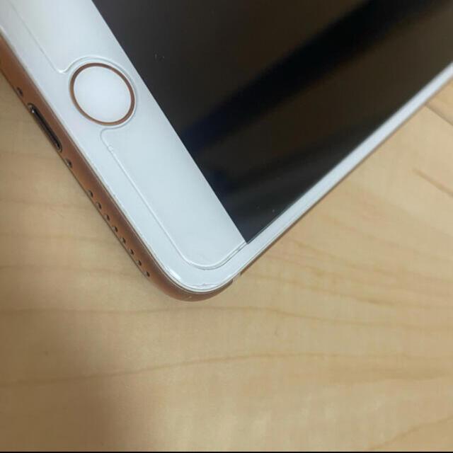 iPhone(アイフォーン)のiPhone8plus 256ギガ ローズゴールド スマホ/家電/カメラのスマートフォン/携帯電話(スマートフォン本体)の商品写真