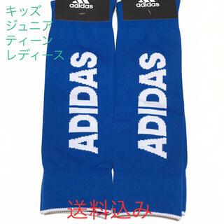 アディダス(adidas)のadidas×福助 ジュニアスポーツソックス   2足セット(ウェア)