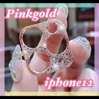 iPhone 12 保護 レンズカバー キラキラ デコ ピンクゴールド(その他)